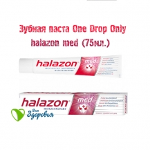 Зубная паста One Drop Only Halazon Med (75 мл.)
