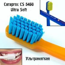 Ультрамягкая зубная щетка Curaprox CS 5460 «ultra soft»