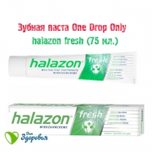 Зубная паста One Drop Only Halazon Fresh  (75 мл.)