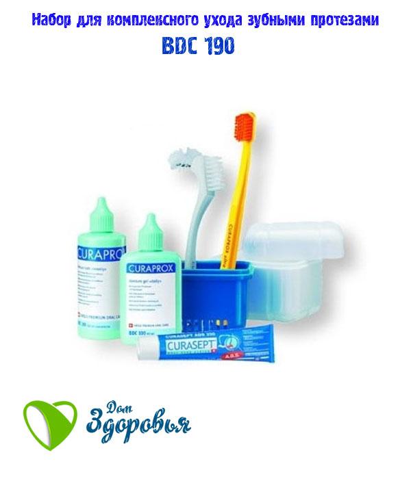 Уход за съемными зубными протезами в домашних условиях